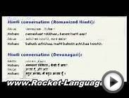Get Free Downloads - Learn to Speak Hindi Software and Lessons
