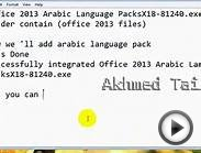 How to Add Arabic language pack to office 2013 تعريب