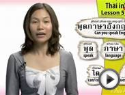 Learn Thai - Lesson 5: Excuse me, Can You Speak English?