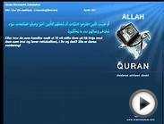 Quran Norwegian Translation 045 الجاثية Al Jaathiya